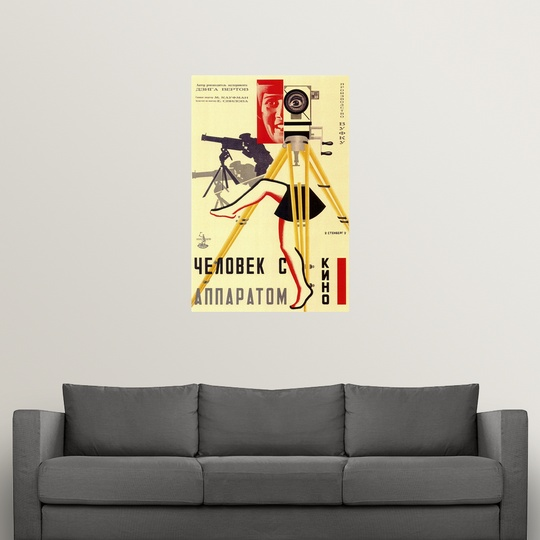 Wall-Decal-034-Russian-Camera-with-legs-1929-034 miniatuur 14